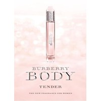 Burberry Body Tender body milk